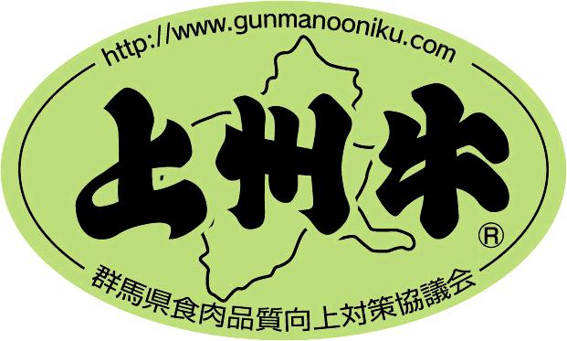 上州牛ロゴ